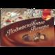 Конфеты шоколадные РОТ ФРОНТ «Подмосковные вечера», ассорти, 200 г, картонная коробка