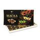 Конфеты шоколадные РОТ ФРОНТ «Маска», пралине с хрустящими вафлями в глазури, 300 г, картонная коробка