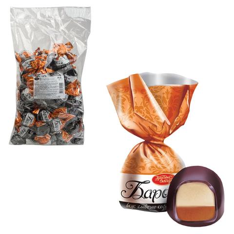 Конфеты шоколадные КРАСНЫЙ ОКТЯБРЬ «Барокко», сливочно-кофейный крем, 1000 г, пакет