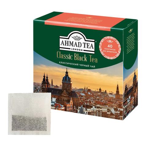 """Чай AHMAD (Ахмад) """"Classic Black Tea"""", черный, 40 пакетиков без ярлычков по 2 г"""