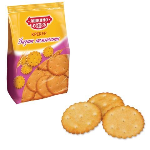 Печенье-крекер ЯШКИНО «Визит нежности», соленое, 350 г