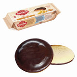 Печенье ЯШКИНО «Апельсин», сдобное, с бисквитом, джемом и шоколадной глазурью, 137 г