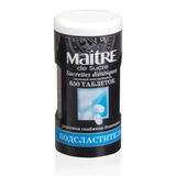 Заменитель сахара (подсластитель) MAITRE de Sucre (МЭТР), 650 штук, пластиковая баночка с дозатором