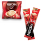 Кофе растворимый NESCAFE (Нескафе) «3 в 1 Классик», 16 г, пакетик