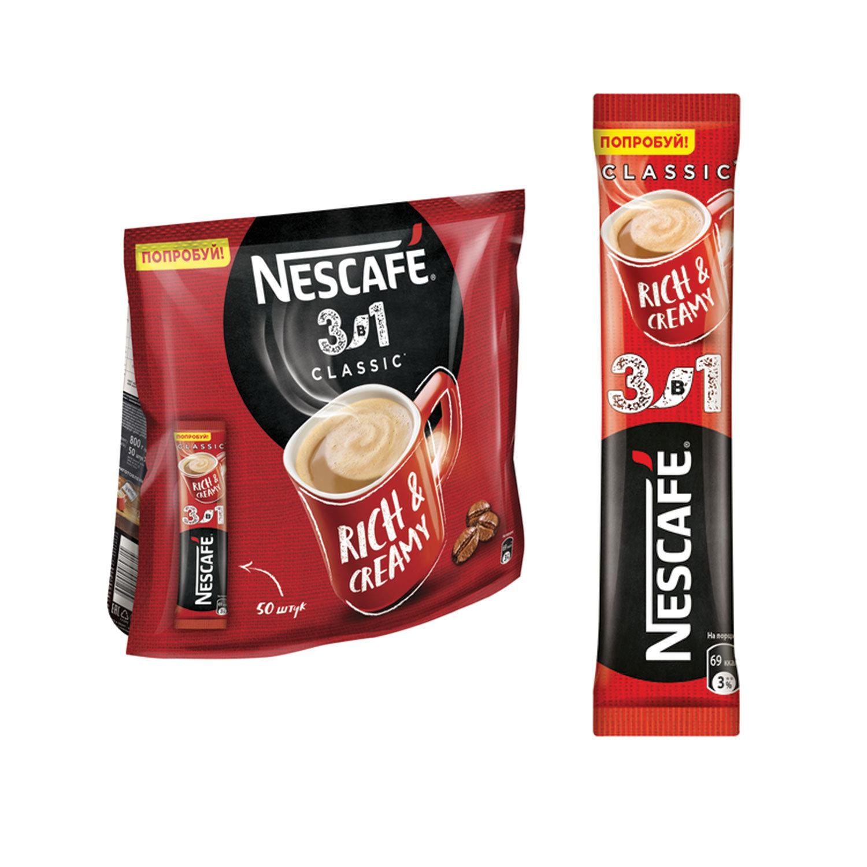 """Кофе растворимый NESCAFE (Нескафе) """"3 в 1 Классик"""", 14,5 г, пакетик,  12357311 - купить на cайте ОФИСМАГ. Недорого, доставка."""