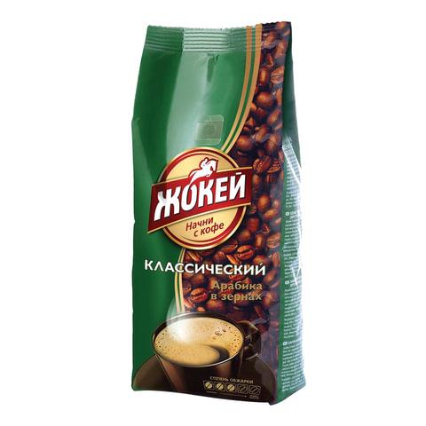 """Кофе в зернах ЖОКЕЙ """"Классический"""", натуральный, 250 г, вакуумная упаковка"""