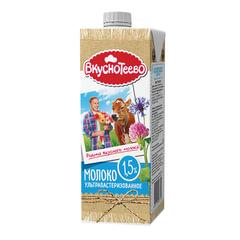 Молоко ВКУСНОТЕЕВО, жирность 1,5%, ультрапастеризованное, картонная упаковка, 950 г