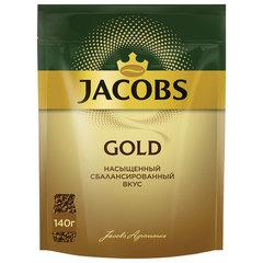 Кофе растворимый JACOBS GOLD (Якобс Голд), сублимированный, 140 г, мягкая упаковка