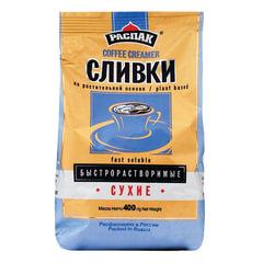Сливки сухие РАСПАК быстрорастворимые, 400 г (~ 160 порций), мягкий пакет
