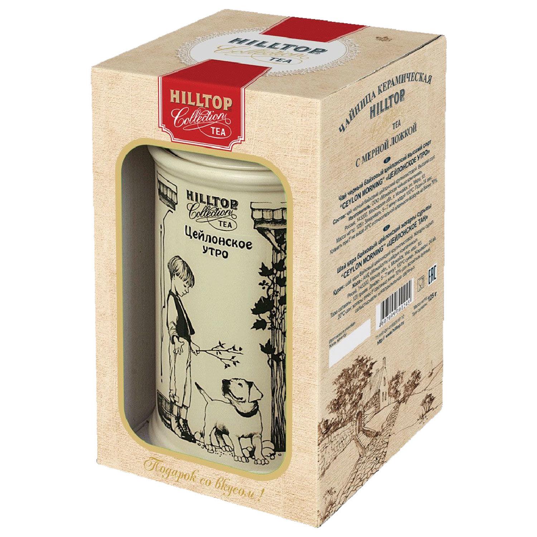 чай Hilltop цейлонский