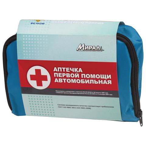 Аптечка первой помощи АВТОМОБИЛЬНАЯ, текстильный футляр (одобрено МЧС), состав - по приказу №325