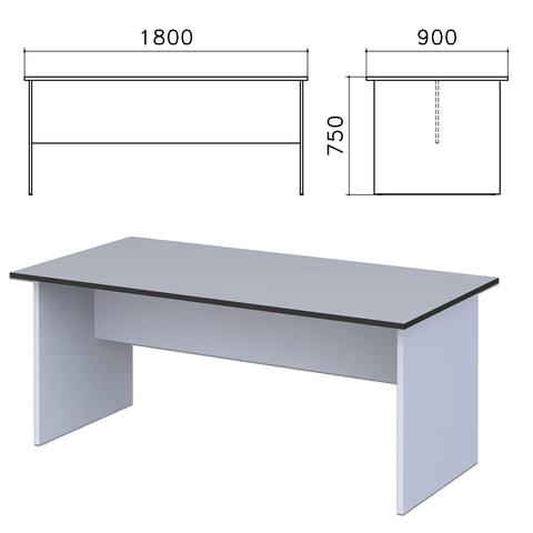 """Стол для переговоров """"Монолит"""", 1800х900х750 мм, цвет серый, СМ18.11"""