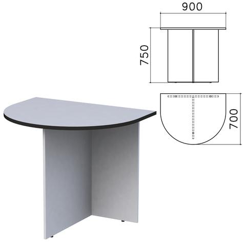"""Стол приставной к столу для переговоров (640112) """"Монолит"""", 900х700х750 мм, серый, ПМ19.11"""