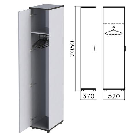 Шкаф для одежды «Монолит», 370×520×2050 мм, цвет серый, ШМ52.11