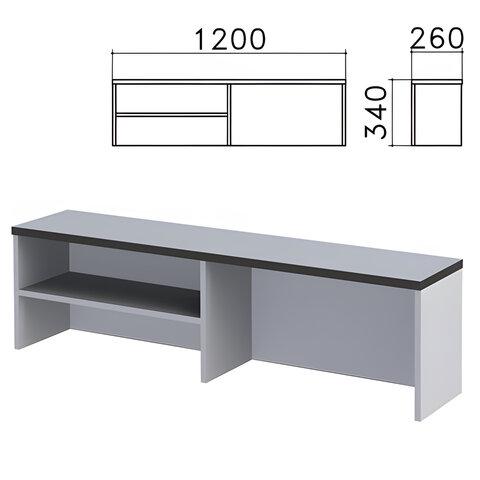 Надстройка для стола письменного «Монолит», 1200×260×340 мм, 1 полка, цвет серый