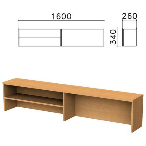 """Надстройка для стола письменного """"Монолит"""", 1600х260х340 мм, 1 полка, цвет бук бавария"""