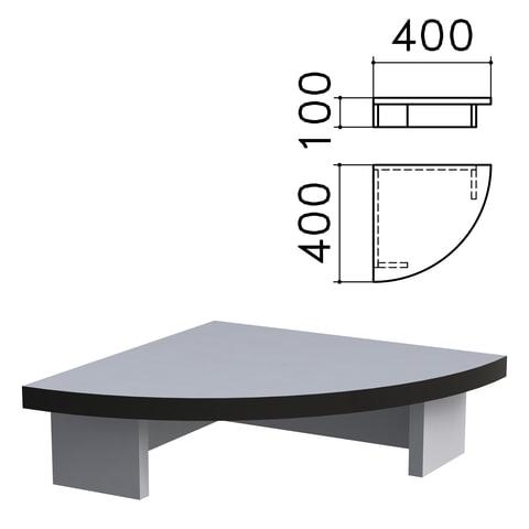 Подставка под монитор «Монолит», 400×400×100 мм, цвет серый, ПМ03.11