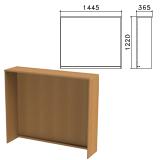 Стойка ресепшн прямая «Монолит», 1445×360×1220 мм, цвет орех гварнери, РМ18.3