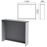 Стойка ресепшн прямая «Монолит», 1445×360×1220 мм, цвет серый, РМ18.11