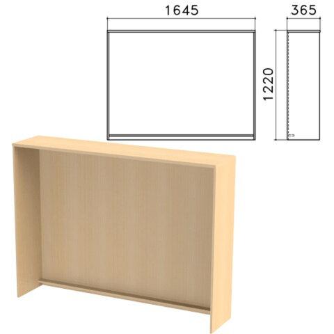 Стойка ресепшн прямая «Монолит», 1645×360×1220 мм, цвет бук бавария, РМ19.1