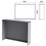 Стойка ресепшн прямая «Монолит», 1645×360×1220 мм, цвет серый, РМ19.11