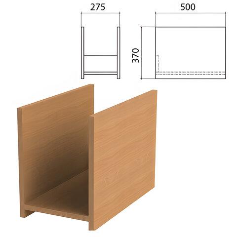 Подставка под системный блок «Эко», 275×500×370 мм, бук бавария