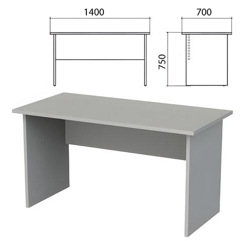 Стол письменный «Этюд», 1400×700×750 мм, серый