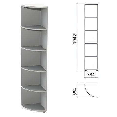 Шкаф (стеллаж) угловой «Этюд», 384×384×1942 мм, 4 полки, серый
