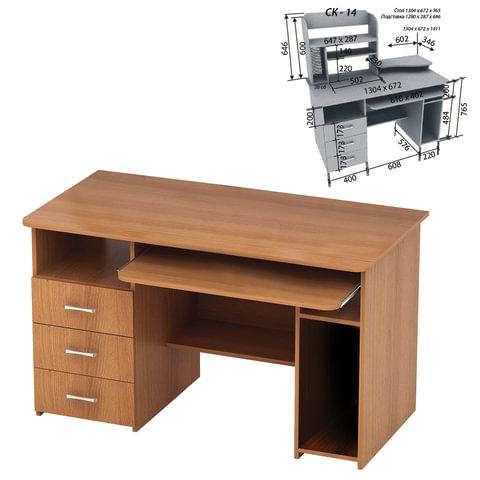 Стол компьютерный СК-14.3, 1300х670х765 мм, цвет орех