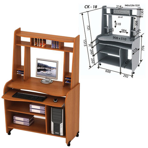 Стол компьютерный СК-18.1, 940х520х1520 мм, цвет бук