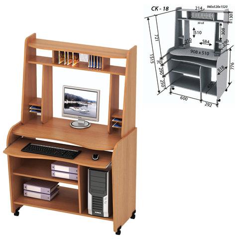 Стол компьютерный СК-18.3, 940х520х1520 мм, цвет орех