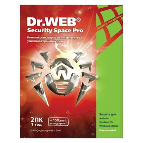 Антивирус DR.WEB «Security Space», 2 ПК, 1 год, бокс