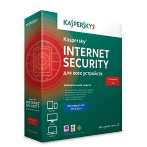 Антивирус KASPERSKY «Internet Security», лицензия на 5 устройств, 1год, бокс