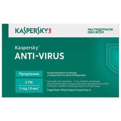 Антивирус KASPERSKY «Anti-virus», лицензия на 2 ПК, 1 год, продление, карта