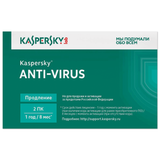 ��������� KASPERSKY «Anti-virus», �������� �� 2 ��, 1 ���, ���������, �����