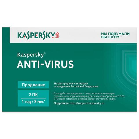 """Антивирус KASPERSKY """"Anti-virus"""", лицензия на 2 ПК, 1 год, продление, карта"""