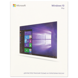 Операционная система WINDOWS «Professional» 10, 32-bit/<wbr/>64-bit, Russian, Russia Only, USB