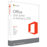 ����������� ������� «MICROSOFT Office Home and Business 2016», Russia Only, DVD