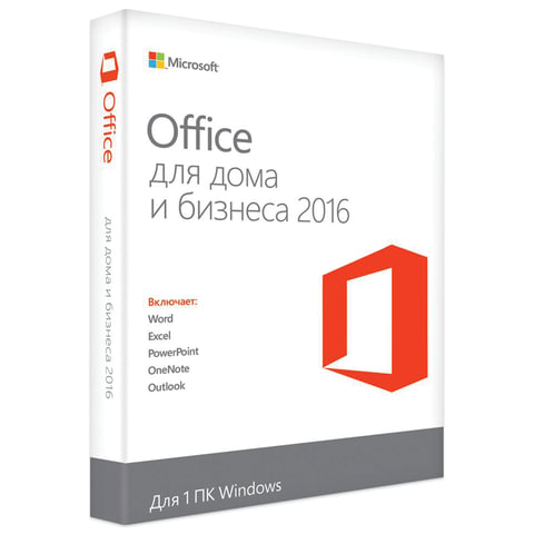 Программный продукт «MICROSOFT Office Home and Business 2016», Russia Only, DVD