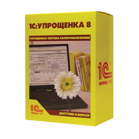 Программный продукт «1С:Упрощенка 8», бокс DVD