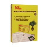 Программный продукт «1С:Налогоплательщик 8», бокс DVD