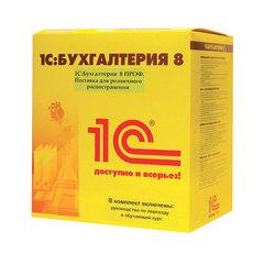 Программный продукт «1С:Бухгалтерия 8 ПРОФ», 5 ПК, бокс DVD