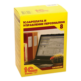Программный продукт «1С:Зарплата и Управление Персоналом 8», базовая версия, бокс DVD