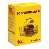 Программный продукт «1С:Розница 8», базовая версия, бокс DVD