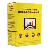 Программный продукт «1С:Управление небольшой фирмой 8», базовая версия, бокс DVD