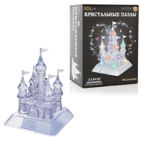 """Игрушка развивающая 3D Crystal Puzzle """"Замок"""", XL, 105 элементов"""