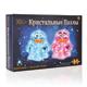 Игрушка развивающая 3D Crystal Puzzle «Пингвин», светильник, XL, 63 элемента, цвет ассорти
