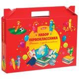 Набор для первоклассника в подарочной упаковке HATBER «Красный»