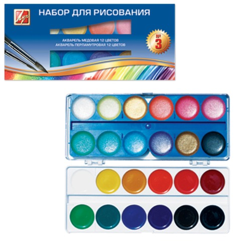 Набор для творчества ЛУЧ №3, краски акварельные: 12 цв. медовые + 12 цв. перламутровые, кисть, буклет