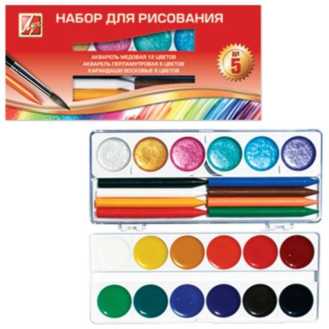Набор для творчества ЛУЧ №5, краски акварельные: 12 цв. медовые + 6 цв. перламутровые, карандаши 8 цв., кисть, буклет
